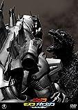 Godzilla X Mothra X Mecha Godz [Import allemand]