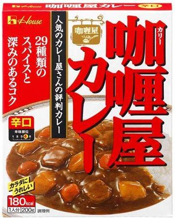 咖喱屋カレー 辛口 200g×3食