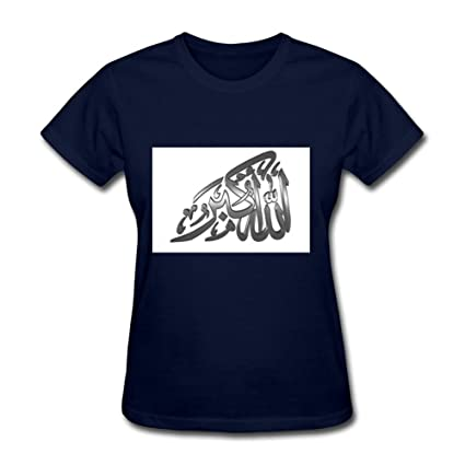 Amazon Islamic Prayer Symbol 30 Cotton Shirt Custom Women T