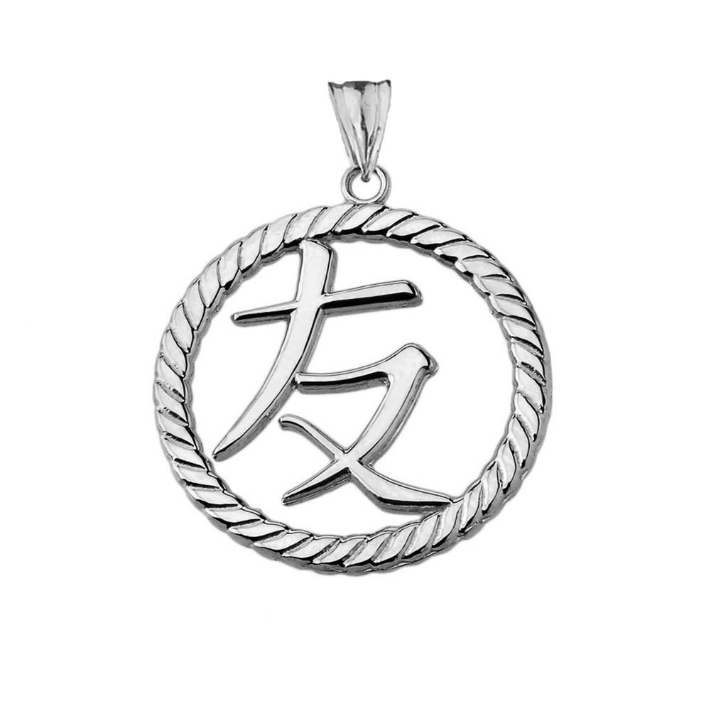 Elegant Sterling Silver Chinese//Japanese Friendship Symbol Rope-Style Pendant Necklace