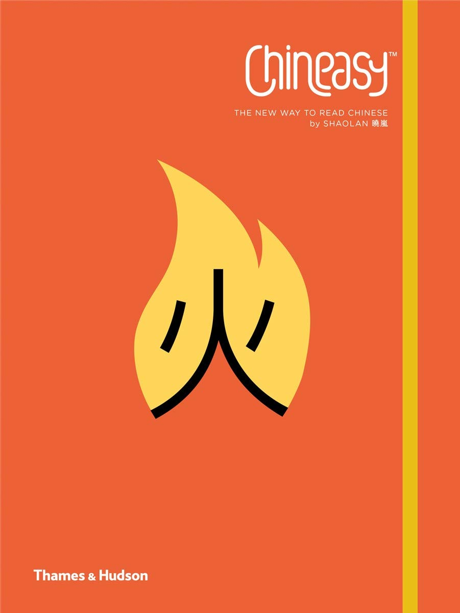 Chineasy  TM   The New Way To Read Chinese