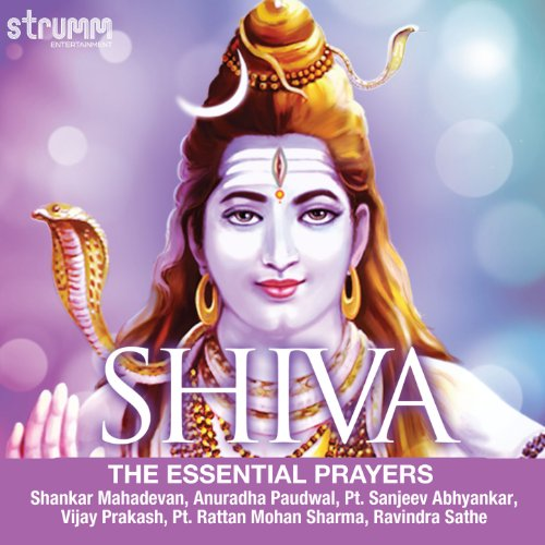 The Essential Prayers By Various Artists On Amazon
