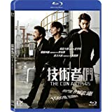 The Con Artists (Region A Blu-ray) (Hong Kong Version) Korean movie