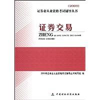 http://ec4.images-amazon.com/images/I/51l7dBDmwGL._AA200_.jpg