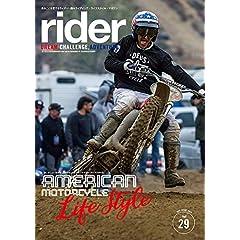 rider 表紙画像