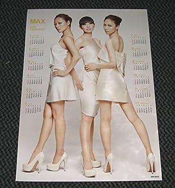 Amazon   MAX [MAXIMUM PERFECT ...