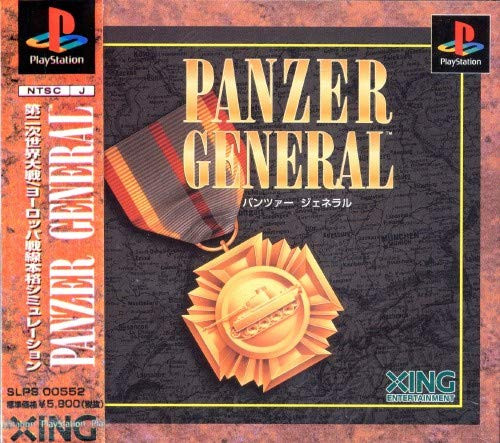 Panzer General (Playstation General Panzer)