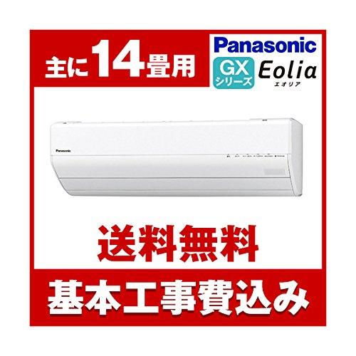 標準設置工事セット PANASONIC CS-407CGX2 エオリア [エアコン (主に14畳用)]