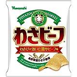 山芳製菓 ポテトチップス わさビーフ 55g×12袋