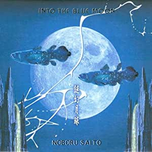Into The Blue Moon