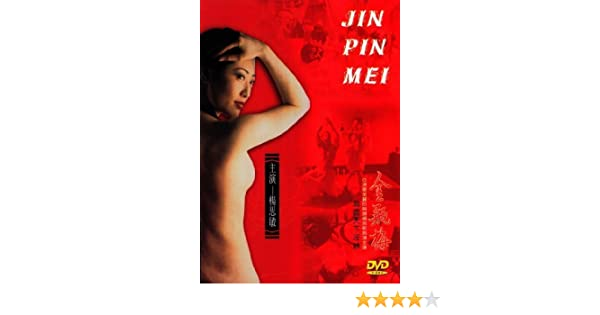 Amazon Com Jin Pin Mei By World Video Movies Tv