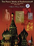 The Piano Works of Rachmaninoff, Vol 7: Transcriptions (Book & CD) (Alfred's Classic Editions)