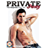 Private Party (The Indignities Book 2)