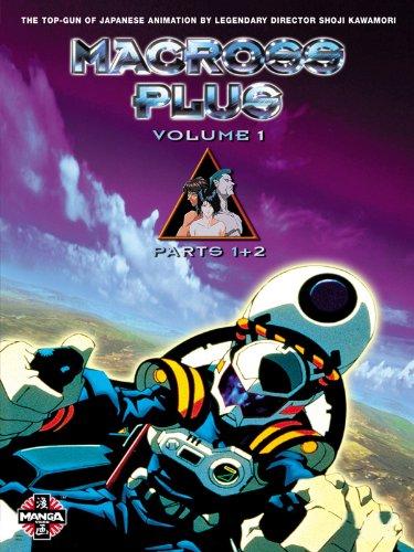 Macross Plus - Volume 1