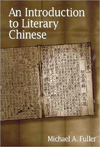an-introduction-to-literary-chinese-revised-edition-harvard-east-asian-monographs