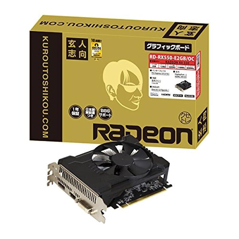 전문가 지향 AMD Radeon RX590 탑재 그래픽 보드 8GB 듀얼 팬 모델 RD-RX590-E8GB/OC/DF