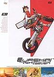 Eureka Seven Vol.1 [Import allemand]