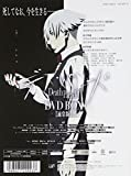 Animation - Death Parade DVD Box (2DVDS) [Japan DVD] VPBY-29923