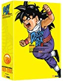 Dragon Ball Z: Dragon Box Five