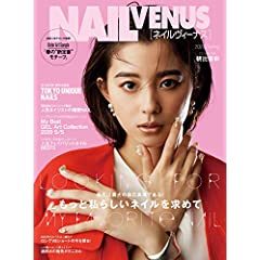 NAIL VENUS 表紙画像