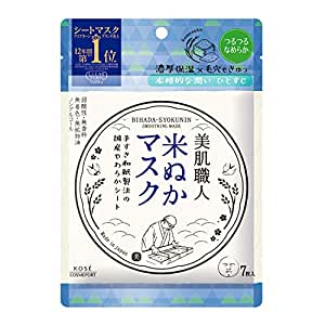 Amazon.com : Kose Cosmeport Clear Turn Japanese Rice Bran