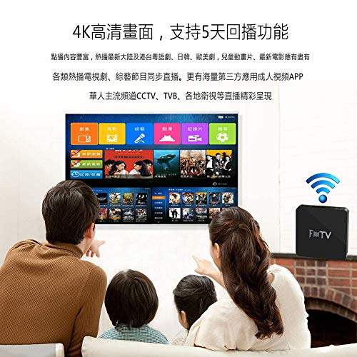2019 Newest Arrival of FUNTV China/HK/Taiwan/Vietnam Live tv