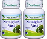 Planet Ayurveda Kutajghan Vati - Herbal Tablets, 100% Natural - 2 Bottles (Each Bottle contains 120 tablets)