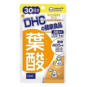 DHC「葉酸30日分」