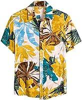 Coersd Men Ethnic Flower Pattern Short Sleeve Casual Yellow Hawaiian Shirts Silk Summer Tops