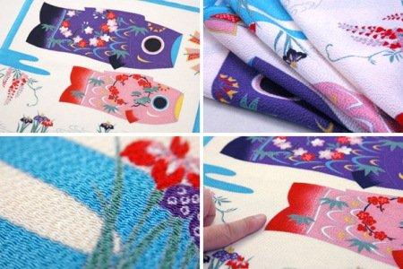 17.75 Inch Square Polyester Furoshiki Carp Streamers