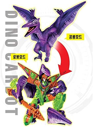 Hello CARBOT Transformationsroboter des Dinosauriers der Kinofassung
