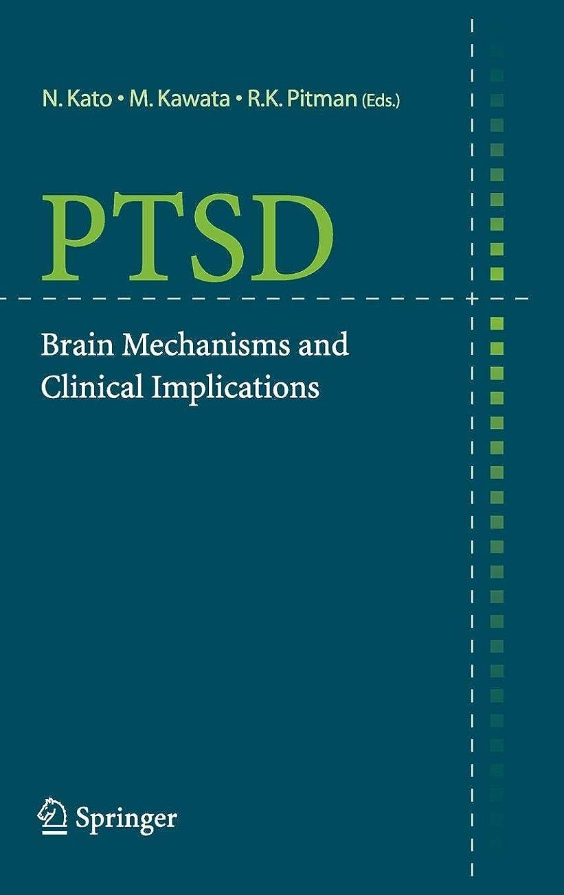 分解する剃るぐるぐるStahl's Essential Psychopharmacology: Neuroscientific Basis and Practical Applications