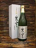 【クール便】二木酒造「氷室 大吟醸 生酒」720ml〈岐阜の地酒)