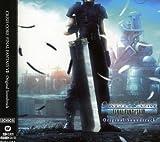 Final Fantasy VII-Crisis Core by Original Soundtrack (2007-10-09)