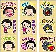 チコちゃんに叱られる! チコちゃんスタンプ/毒舌 & ラブリー & キョエちゃん【全3種セット】