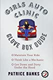 img - for Girls Auto Clinic Glove Box Guide book / textbook / text book