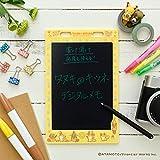 タヌキとキツネ デジタルメモ BOOK
