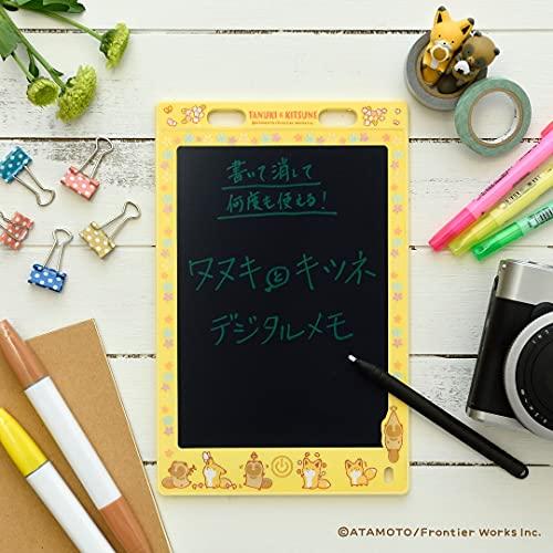 タヌキとキツネ デジタルメモ BOOK 画像