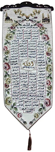 Flower Bead Frame (bonballoon Islamic Arabic Tapestry Calligraphy Hand Beaded Stitched Beads Roses Flowers Tapestry Wall Hanging Mecca Medina Mecca Koran Quran 338 (Model 3))