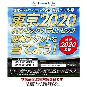 Panasonic Home Bakery SD-MDX102-K [Black] Japan import
