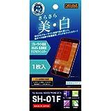 レイ・アウト AQUOS PHONE ZETA SH-01F ケース BL・さらさら気泡減(クリアホワイト) RT-SH01FF/K1