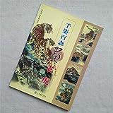 Hmayart Self-Taught Chinese Traditional Painting