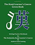 The Kanji Learner's Course Green Book: Writing Practice Workbook for The Kodansha Kanji Learner's Course