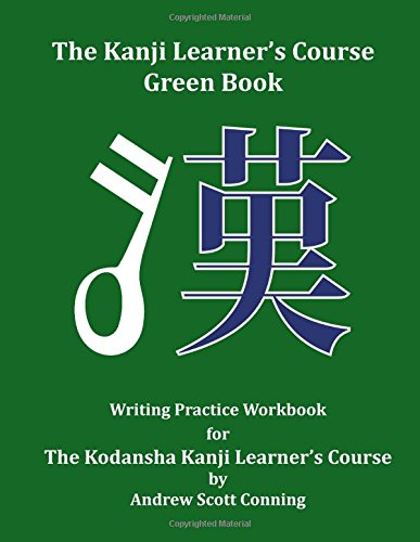 Kanji Learners Course Green Book product image