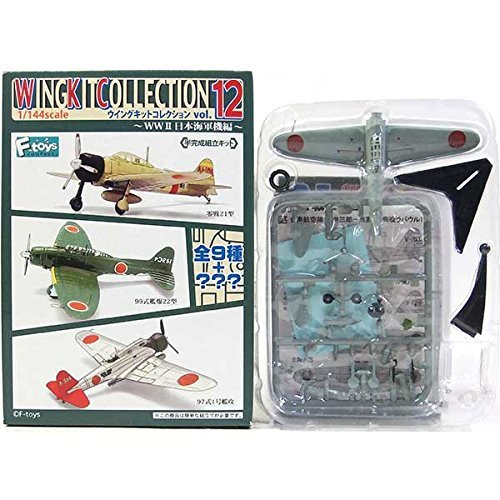 [12H] Efutoizu 1/144 Wing Kit Collection Vol.12 limited Zero Fighter Type 21 Tainan Air Corps Saburo Sakai Ichihi曹 the aircraft Rabaul 1942 separately -  Efutoizu Conference ECTS (F-toys Confect)