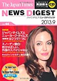 The Japan Times NEWS DIGEST 2013.9 Vol.44 (CD1枚つき)