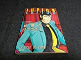 Sabuuei of Lupin III horror (Futaba Paperback - Game Book Series)
