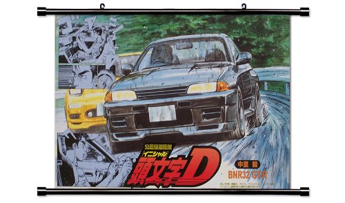 Initial D Anime Fabric Wall Scroll Poster (32 x 20) Inches.[WP]-Init-1 (L) (Initial Wall Scroll D)