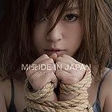 Ayumi Hamasaki - Made In Japan (CD+DVD) [Japan CD] AVCD-93438