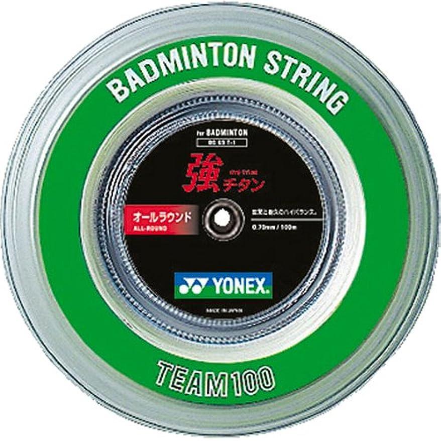 ドキドキ適合しました慣習ヨネックス(YONEX) バドミントン ストリングス BG66フォース (0.65mm) BG66F-1 ホワイト ロール100m
